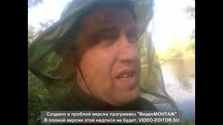 Рыбалка на карася на озере город Павлодар