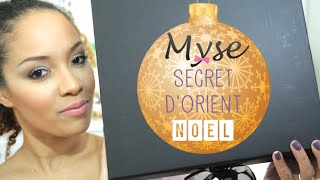 ♡BOX BAUTE: Secret d'Orient By MYSEKIT (idée cadeau de Noël) Thumbnail