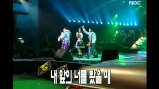 인기가요 베스트 50 - UP - The sea, 유피 - 바다, MBC Top Music 19970802 Video