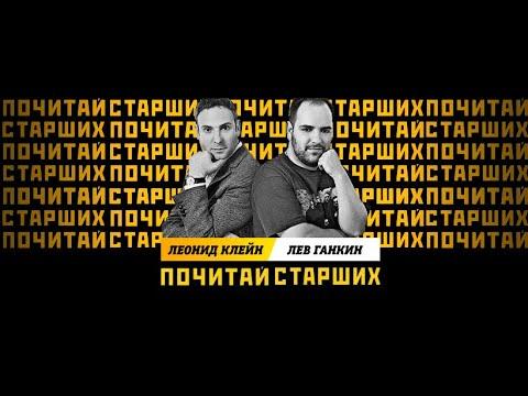 Специальный проект «Почитай старших» о связи русского рэпа с литературой - Noize Mc X Beeline