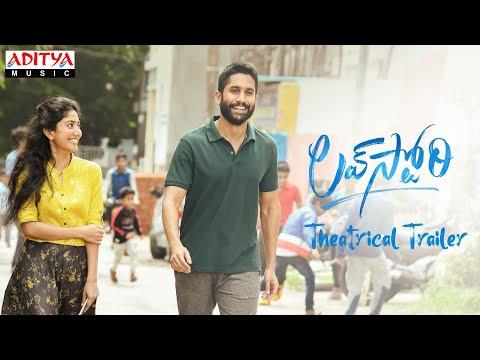 #LoveStory Theatrical Trailer | Naga Chaitanya | Sai Pallavi | Sekhar Kammula | Pawan Ch