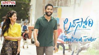 Download #LoveStory Theatrical Trailer   Naga Chaitanya   Sai Pallavi   Sekhar Kammula   Pawan Ch