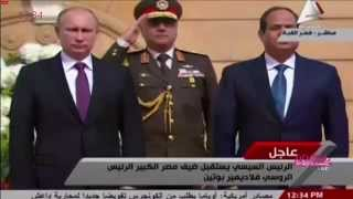 Funny Egyptian orchestra fail | Putin visits Egypt | Russian national anthem fail