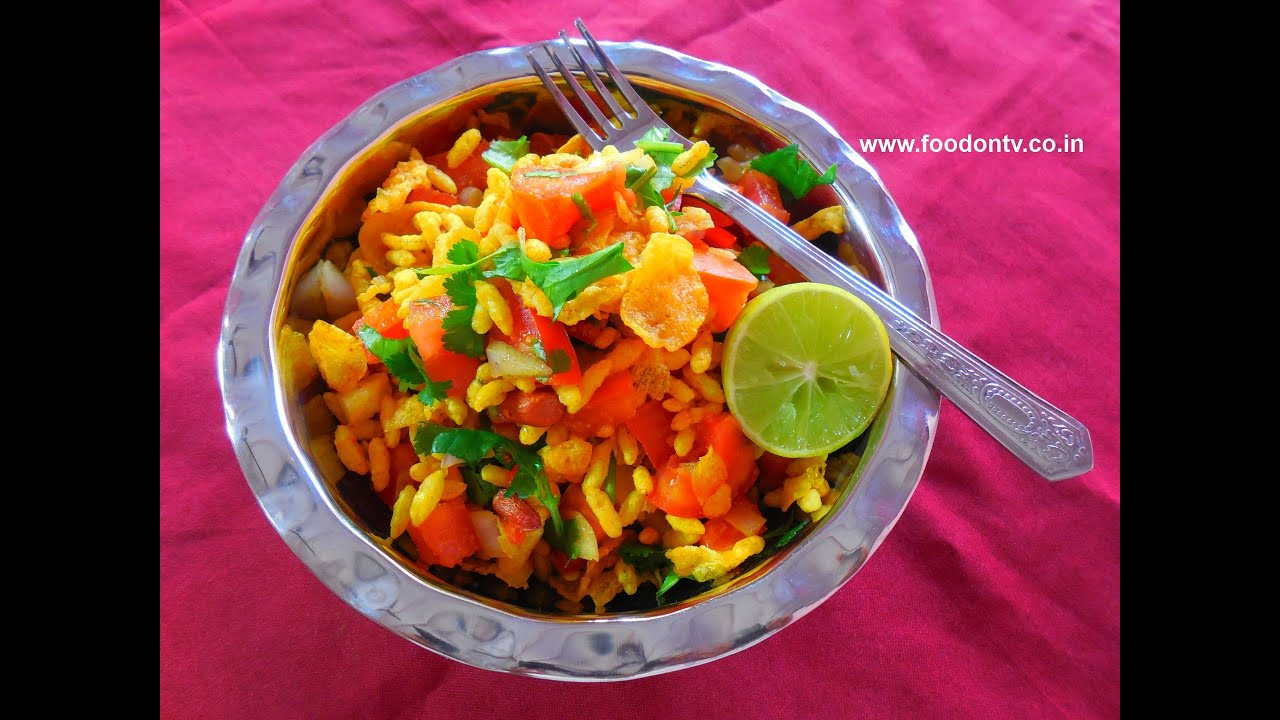 Easy chivda bhel recipe quick snack recipe every day special easy chivda bhel recipe quick snack recipe every day special episode 26 youtube forumfinder