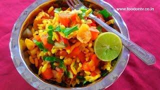 Easy Chivda Bhel Recipe   Quick Snack Recipe   Every Day Special Episode-26