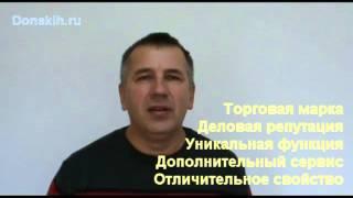 Бизнес тренер Андрей Донских. Телефонные продажи. Обоснование цены. Часть 2(, 2013-10-07T08:30:17.000Z)