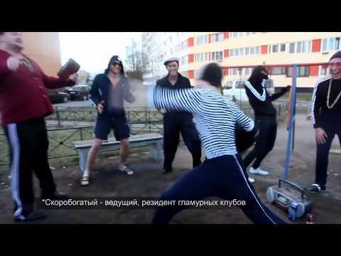 Slav Hard Bass Dance