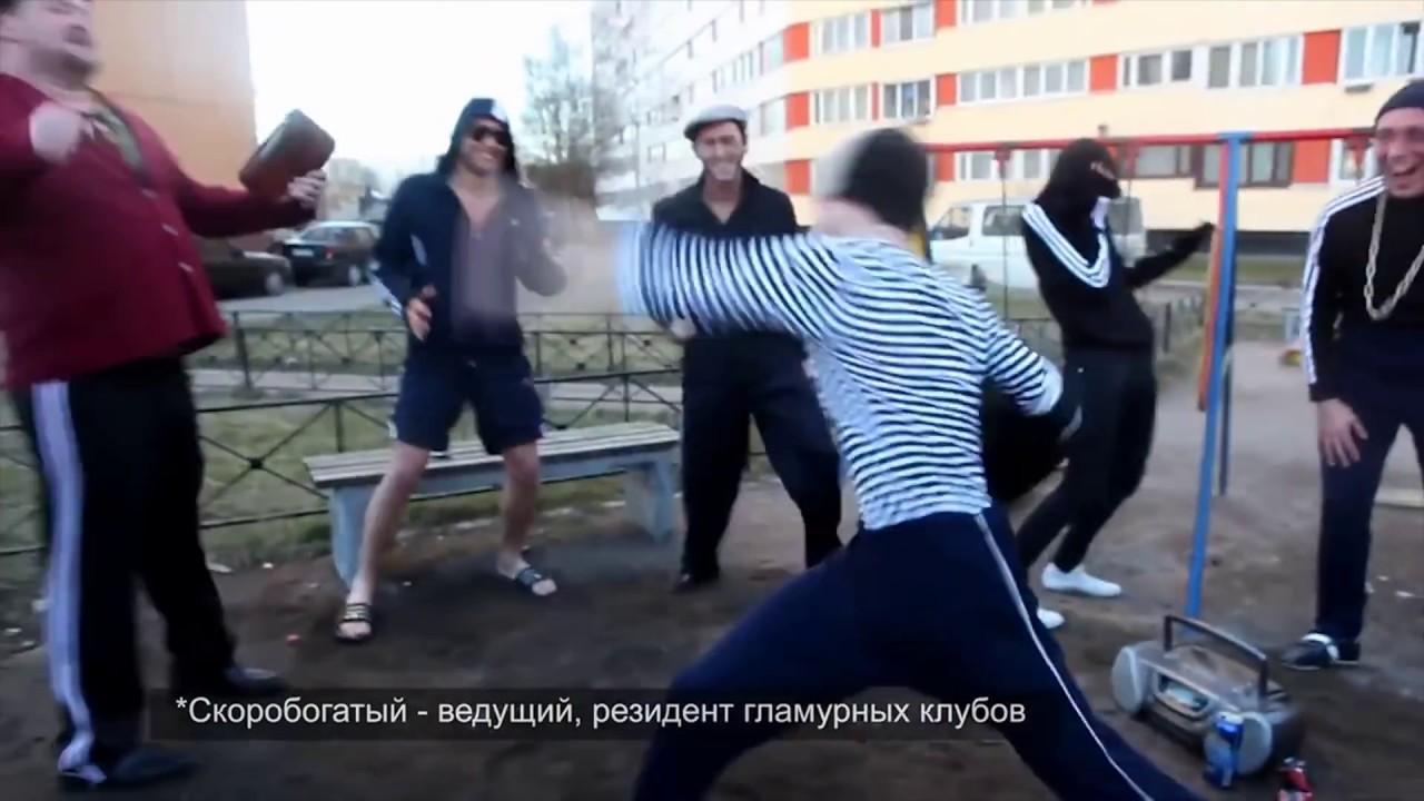 Slav Squat Dance
