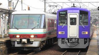 【リニューアル】JR西日本 キハ120形気動車 [キハ120-306] (近カメ) 後藤出場試運転 (2019/01/28)
