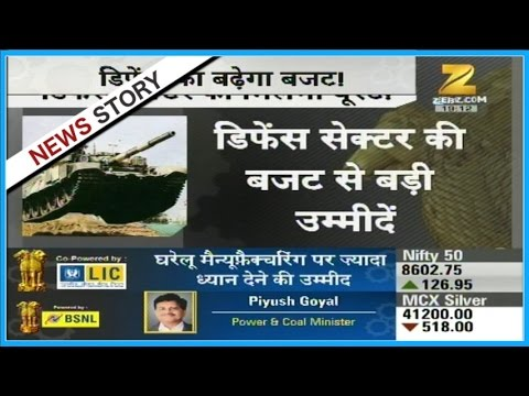 Expectations of defense sector from the upcoming union budget