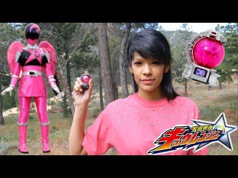 Uchu Sentai Kyuranger Washi Pink Henshin