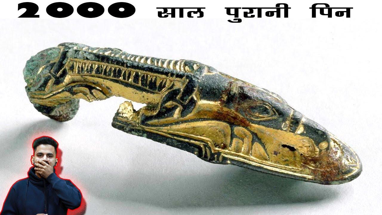 हाल ही में वैज्ञानिको ने ढूंढी देहला देने वाली चीज़ें |7 Incredible Archaeological Discoveries Hindi