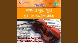 Amar Bela Je Jay SanjhBelate Violin