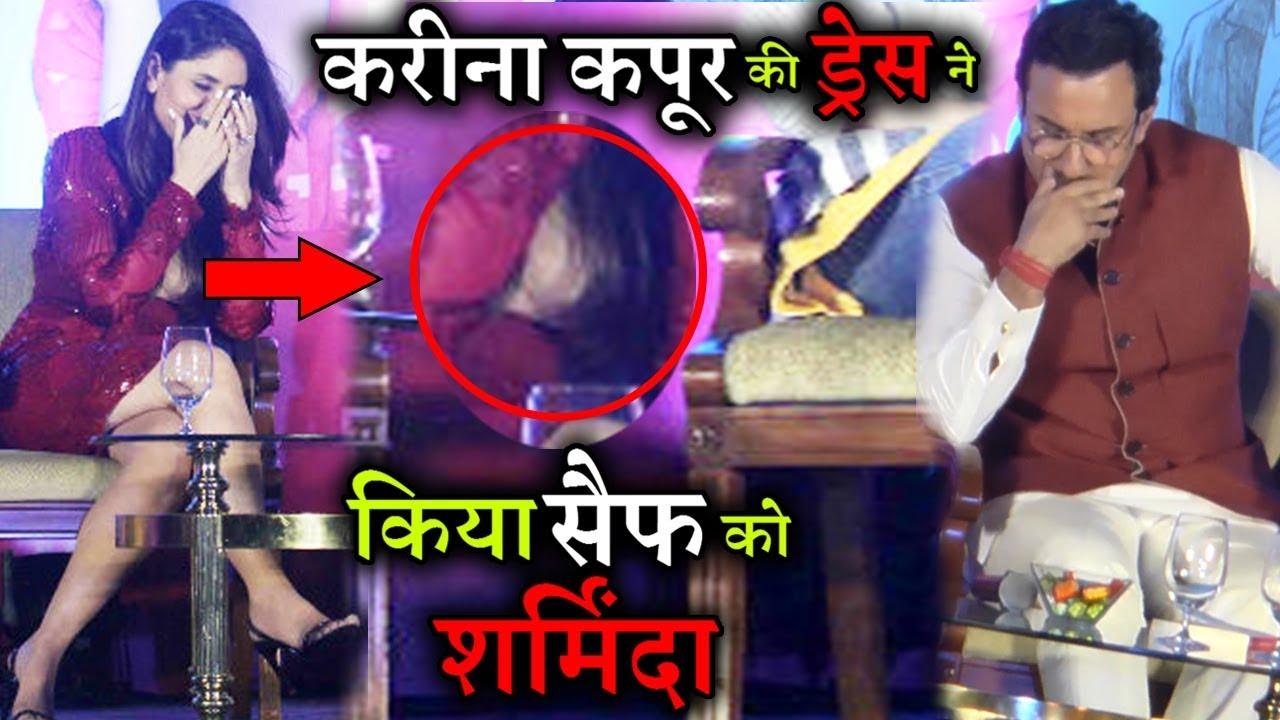 Download Kareena Kapoor | Worst Wardrobe Malfunction | Embarassing | OOPS Moment | In PUBLIC