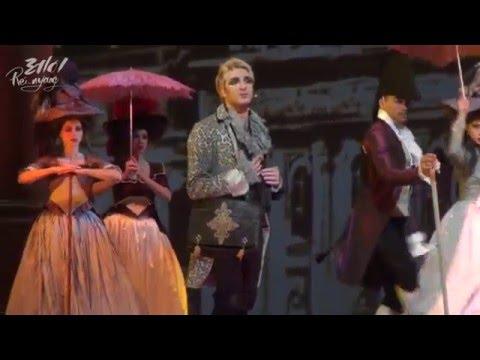 Mozart, L' Opera Rock - Tatoue-Moi (Korea Press call)