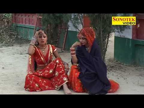 Lolo Ghuso Ghaghariya Me | Ramdhan Gujar, Puspa Gusai | Rasiya