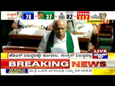 ನನ್ನ ಹೋರಾಟ ಭ್ರಷ್ಟ ಅಪ್ಪ-ಮಕ್ಕಳ ವಿರುದ್ಧ ಎಂದ BS Yeddyurappa