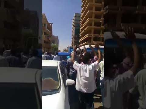 بث مباشر للمظاهرات في الخرطوم الثلاثاء 16 يناير 2018