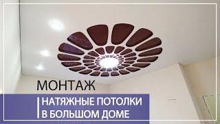Монтаж натяжных потолков в доме в поселке Светлый Магнитогорск. Обзор.