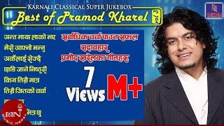 Best Classical Nepali Song Of Pramod Kharel | Karnali Entertainments | Jukebox