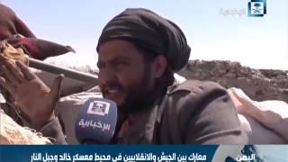 الجيش اليمني يسيطر على مواقع استراتيجية شمال غربي تعز