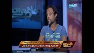 فيديو.. يوسف الشريف يكشف سبب حزنه بعد مسلسل القيصر