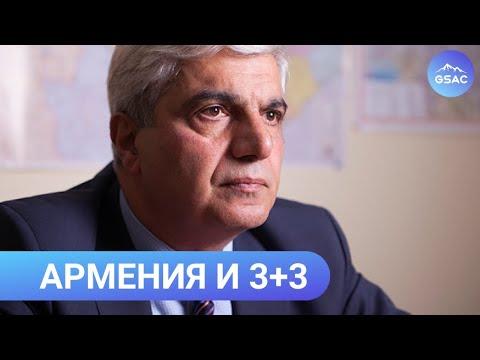 Степан Григорян. Армения между Тегераном и Москвой