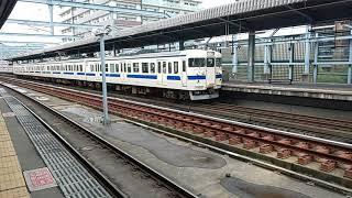 【千早駅・415系・普通】415系Fo125普通二日市行発車シーン