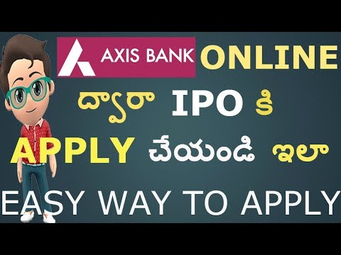 How To Apply IPO In Online From Axis Bank | Online IPO From Axis Bank | How To Apply IPO In Online