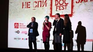 """Премьера фильма """"Мой друг Борис Немцов"""", Артдокфест, 12 декабря 2015 г."""
