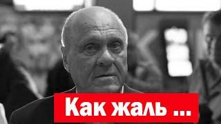 Печальные Новости о Владимире Меньшове