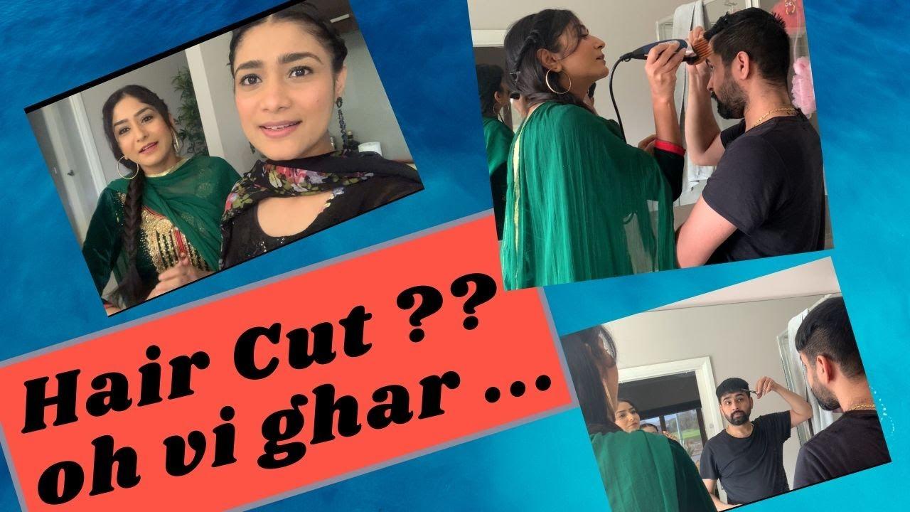 Hair Cut ??? Oh vi Ghar ....😱😱💇🏻💇🏻