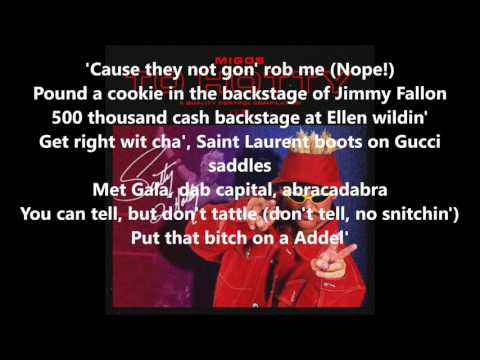 Migos - To Hotty Lyrics
