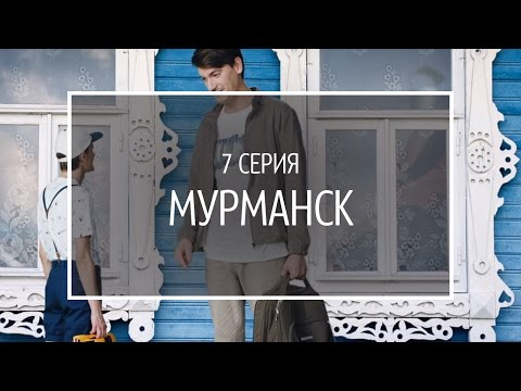 Вклады в Мурманске - сравните проценты по вкладам в банках
