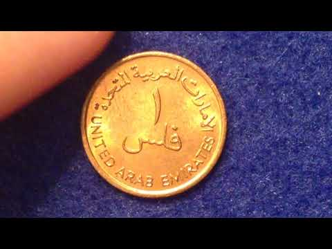 1 Fils Zayed Khalifa - Coin From United Arab Emirates