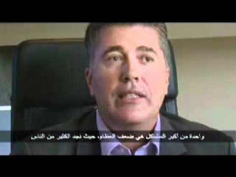 Sports Medicine Patients Video - Dubai Healthcare City