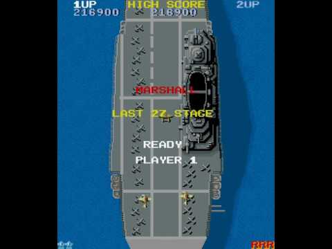 Arcade Game: 1942 (1984 Capcom)