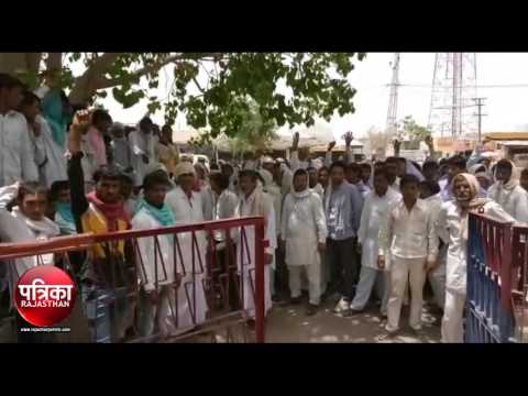 bikaner:  ग्रामीणों ने किया पुलिस थाने पर प्रदर्शन