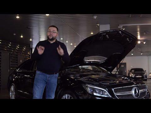 Mercedes Benz CLS II (С218) с пробегом. Проблемы, возможные опции и нюансы эксплуатации.