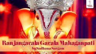Ranjangavala Gavala Mahaganpati Nandala - Ganpati song - Marathi Devotional Song