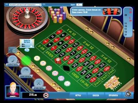 777 ультра хот игровые автоматы играть бесплатно