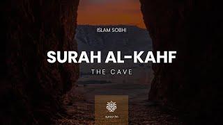 Surah Al-Kahf   Islam Sobhy   سورة الكهف   القارئ اسلام صبحي screenshot 2