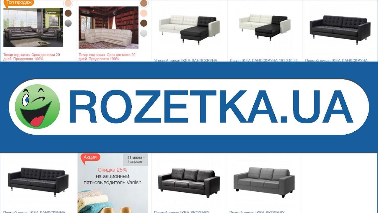 Шкафы для хранения ИКЕА купить, гардеробы ИКЕА Киев, интернет .