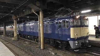 【団体列車】カシオペア紀行 長野行 EF64 37+E26系 2019.12.7