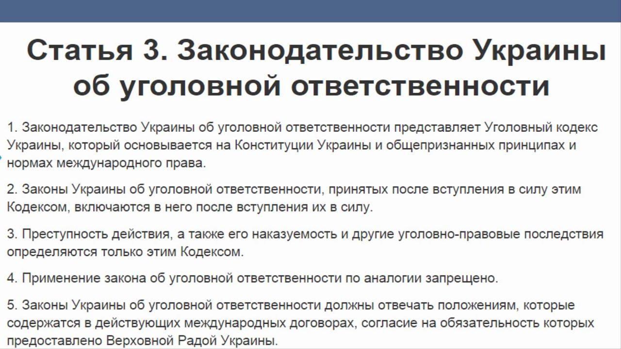 городе Анапа статья 286 ук рф ч3 стоматолог-терапевт, Декабрь