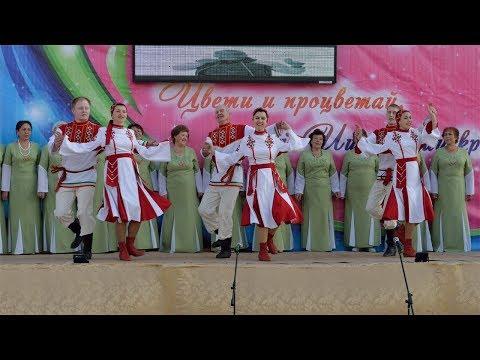 Концерт в День села Ишлеи  2017 год