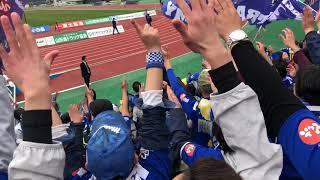 2018第9節 モンテディオ山形vs京都サンガFC Blue is 県民歌.