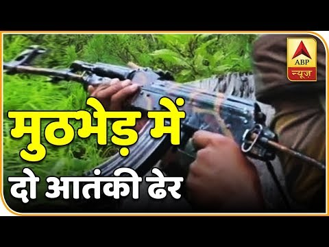 TOP NEWS: Baramulla: Two Militants Killed In Gunfight In Kashmir Valley | ABP News
