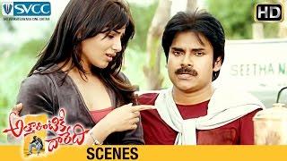 Samantha gets Emotional with Pawan Kalyan | Attarintiki Daredi Telugu Movie Scenes | SVCC