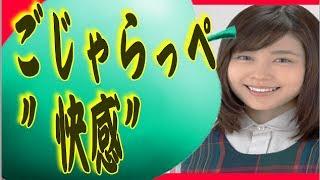 有村架純(24)主演の朝の連続テレビ小説『ひよっこ』の視聴率が回復基...